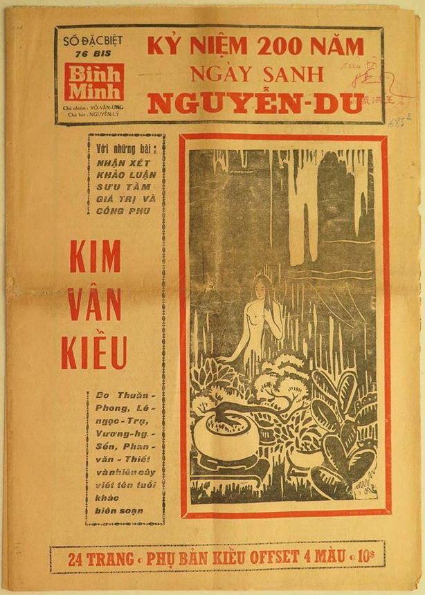 bia-kim-van-kieu-binh-minh-nam-1965